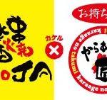 12月21日(月)仙台一番町店オープン(複合店)のお知らせ