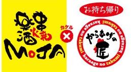 仙台南店 リニューアルオープンのお知らせ!