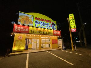 明日 福岡原通り店オープン