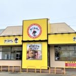 【中田店】デリバリーサービス終了、閉店時間の変更のおしらせ