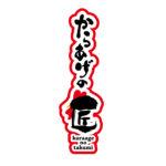 9月1日(水) 泉インター店(宮城県)オープンのお知らせ